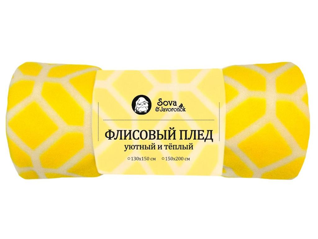 Плед Sova&Javoronok Сахара 150x200cm 26030119156