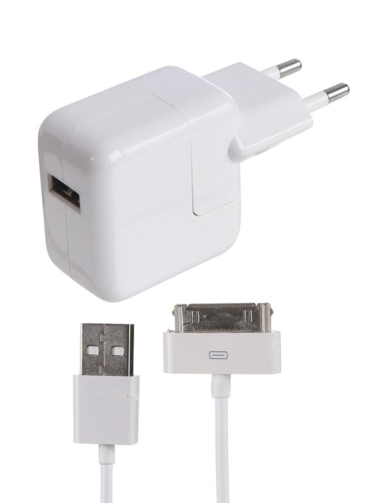 Зарядное устройство Krutoff USB iPad 2 10W 2A 03017