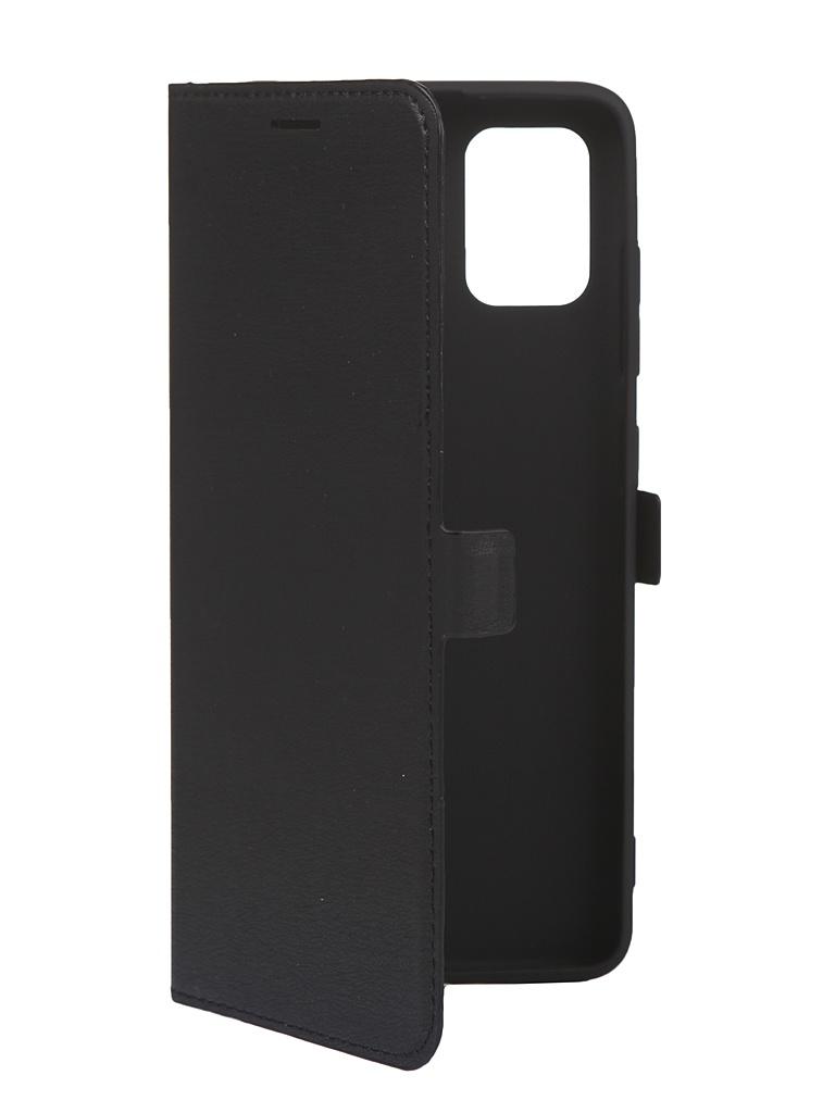Чехол Krutoff для Samsung Galaxy A51 A515 Black 10291