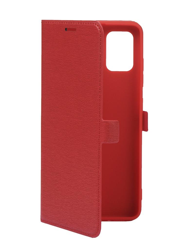 Чехол Krutoff для Samsung Galaxy A51 A515 Red 10472