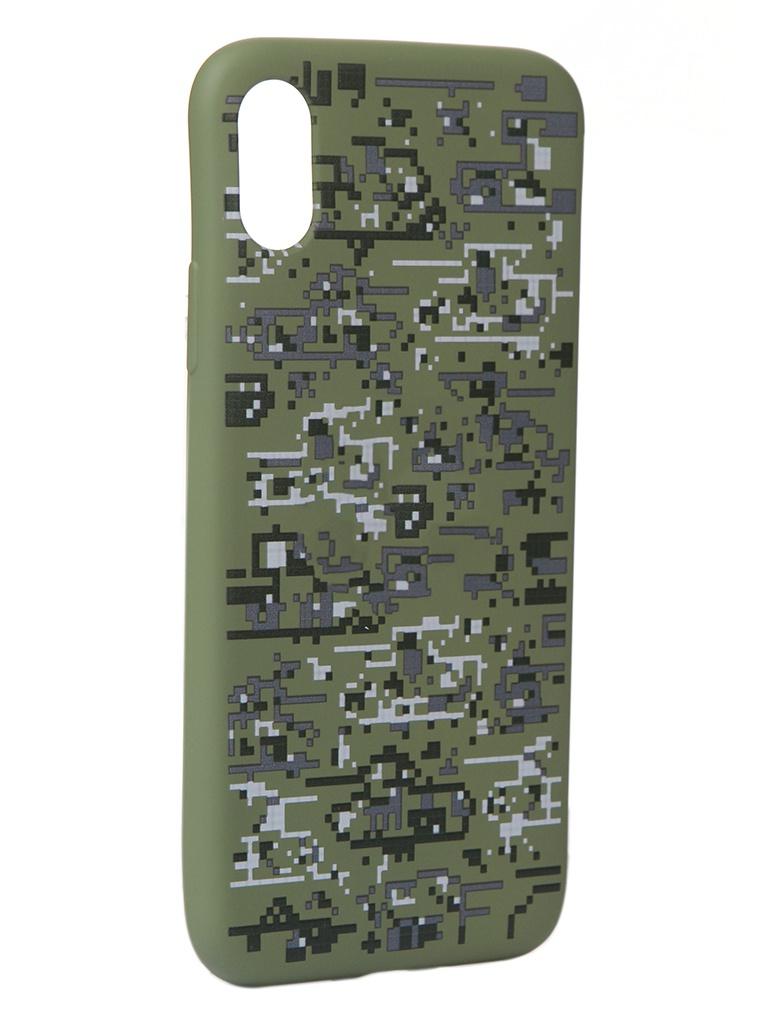 Чехол Krutoff для APPLE iPhone X/Xs Pixel Military Desert 10346