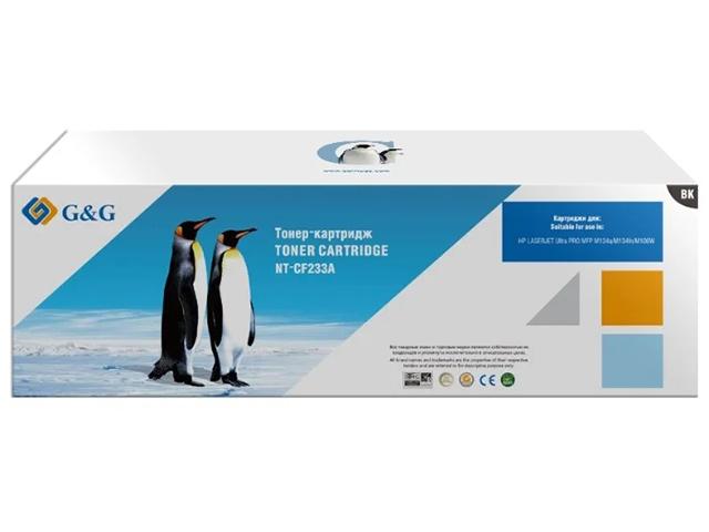 Картридж G&G NT-CF233A для HP LaserJet Ultra M106w/MFP M134a/M134fn 2300k