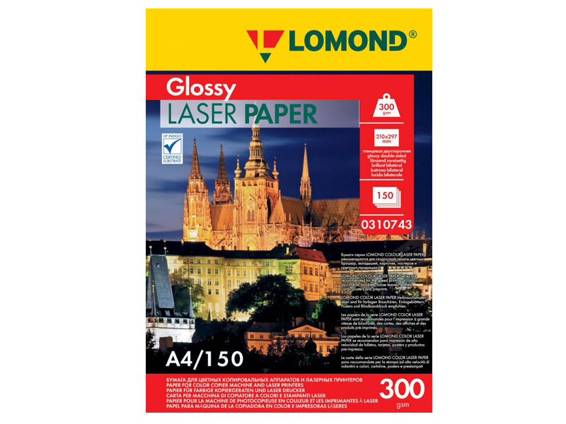 Фотобумага Lomond A4 300g/m2 глянцевая двухсторонняя 150 листов 310743