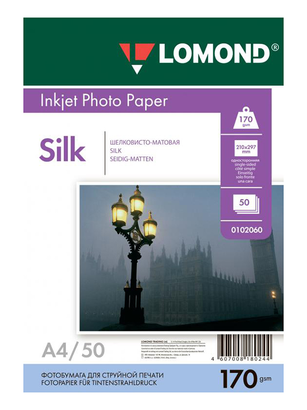 Фотобумага Lomond A4 170g/m2 матовая односторонняя 50 листов 102060 фотобумага lomond a4 матовая 102002