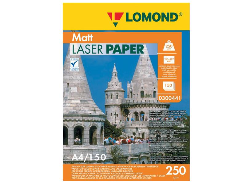 Фотобумага Lomond A4 250g/m2 матовая двухсторонняя 150 листов 300441