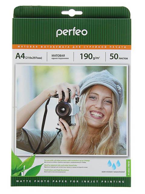 Фотобумага Perfeo PF-MTA4-190/50 A4 190g/m2 матовая 50 листов