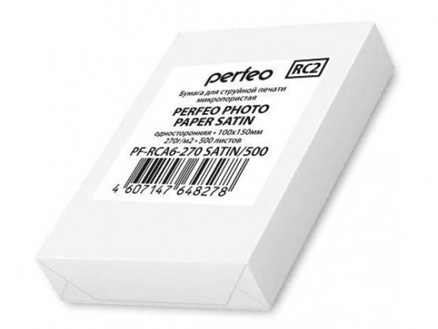 Фотобумага Perfeo PF-RCA6-270 SATIN/500 10x15 270g/m2 Satin микропористая 500 листов