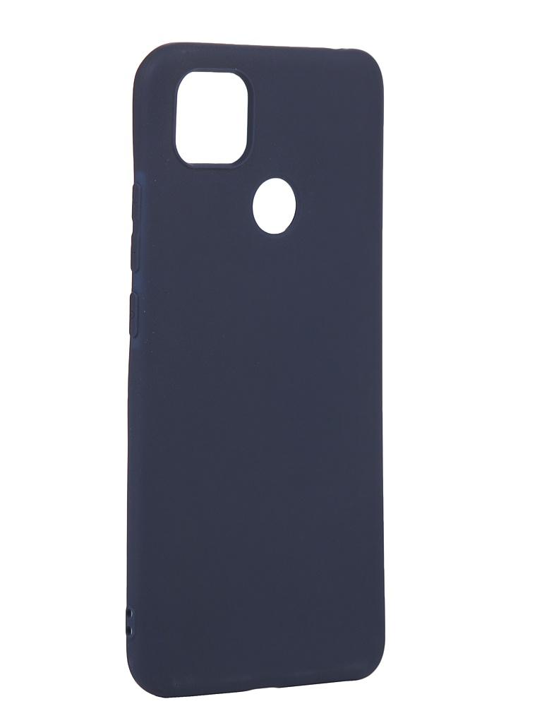 Чехол Zibelino для Xiaomi Redmi 9C Soft Matte Blue ZSM-XIA-RDM-9C-DBLU