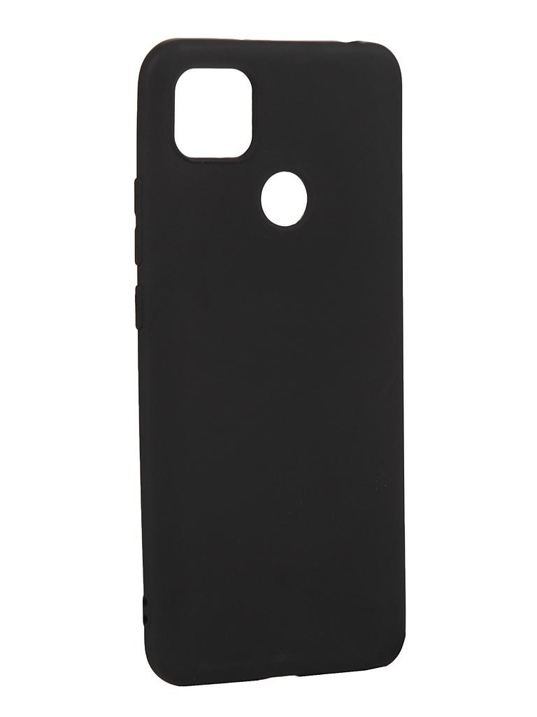 Чехол Zibelino для Xiaomi Redmi 9C Soft Matte Black ZSM-XIA-RDM-9C-BLK