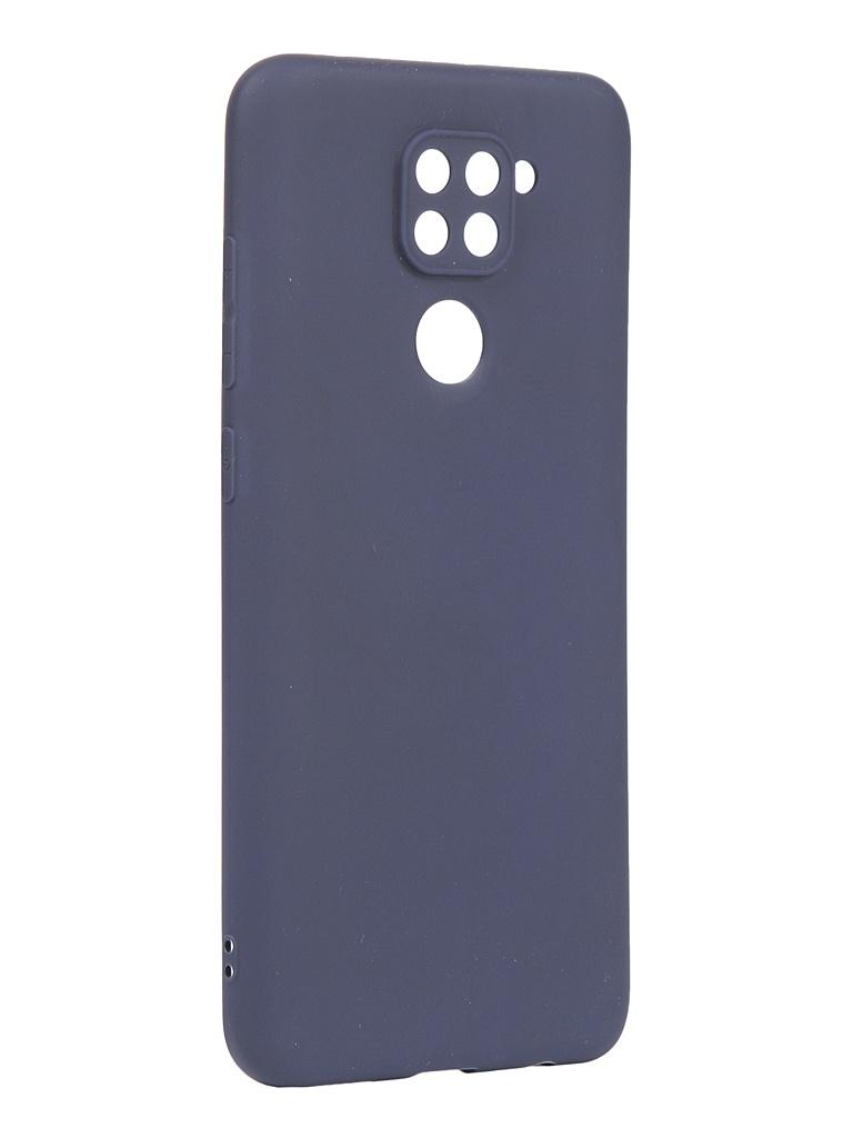 Чехол Red Line для Xiaomi Redmi Note 9 Ultimate Blue УТ000021932