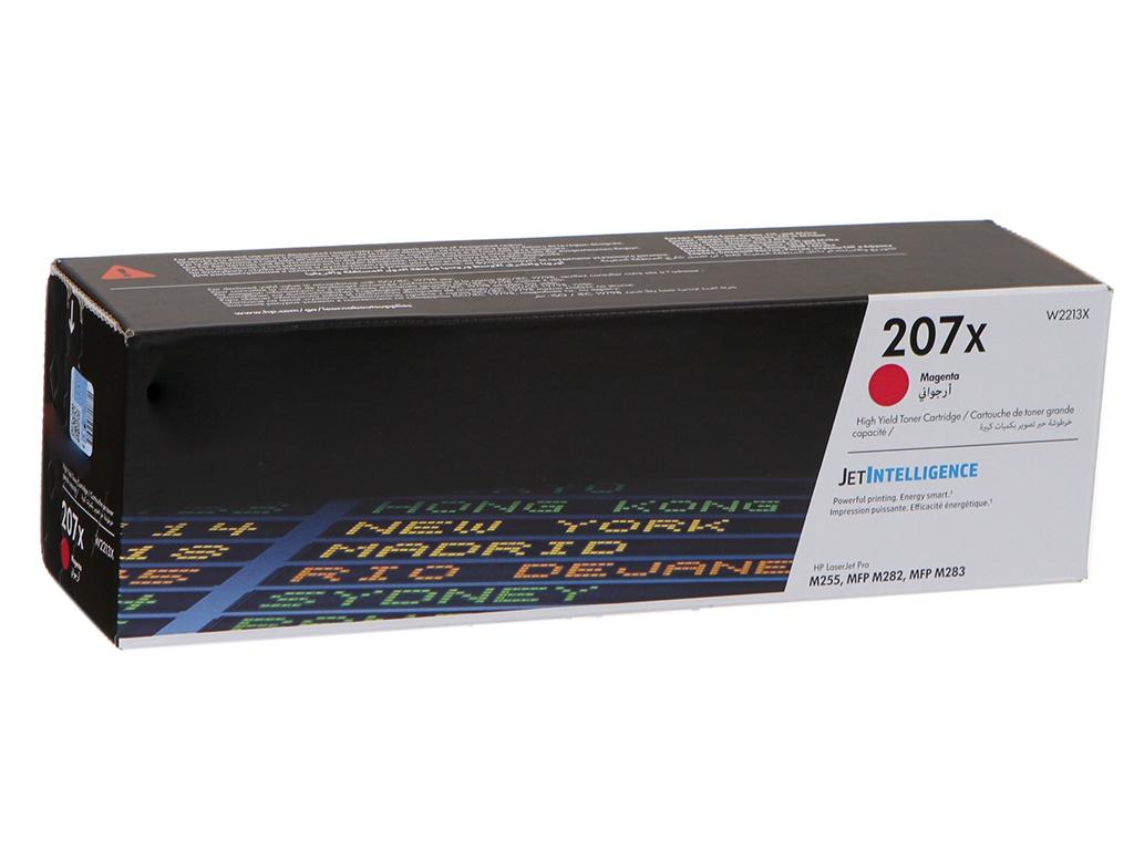 Картридж HP W2213X Magenta