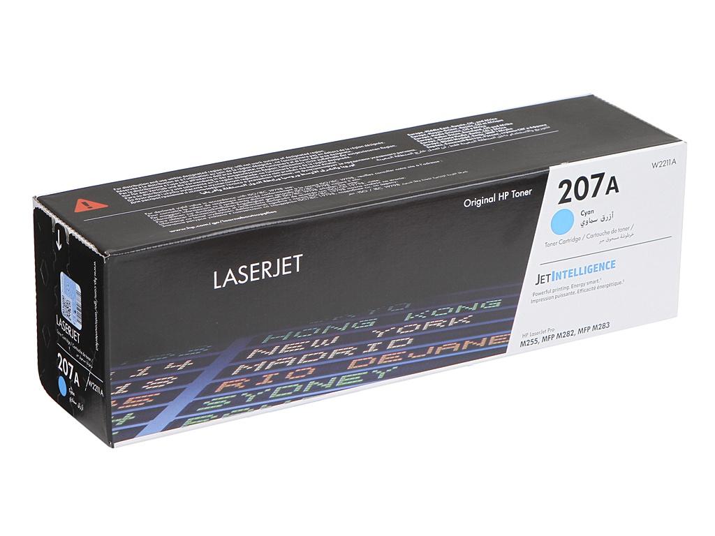 Картридж HP 207A Cyan W2211A для M255/MFP M282/M283