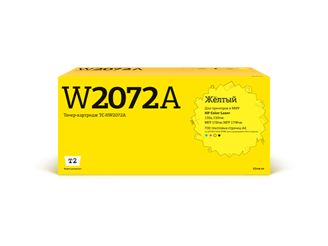 Картридж T2 (схожий с HP 117A W2072A) Yellow для Color Laser 150a/150nw/MFP 178nw/MFP 179fnw чипом TC-HW2072A