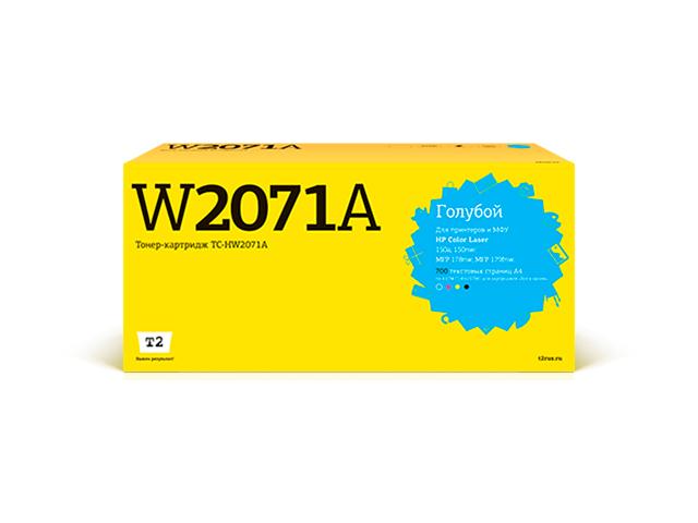 Картридж T2 (схожий с HP 117A W2071A) Cyan для Color Laser 150a/150nw/MFP 178nw/MFP 179fnw чипом TC-HW2071A