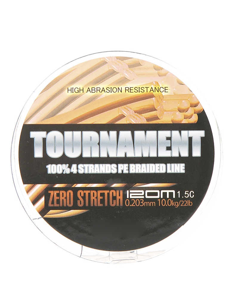 Леска Ryobi PE Tournament 4x 0.203mm 120m 130555