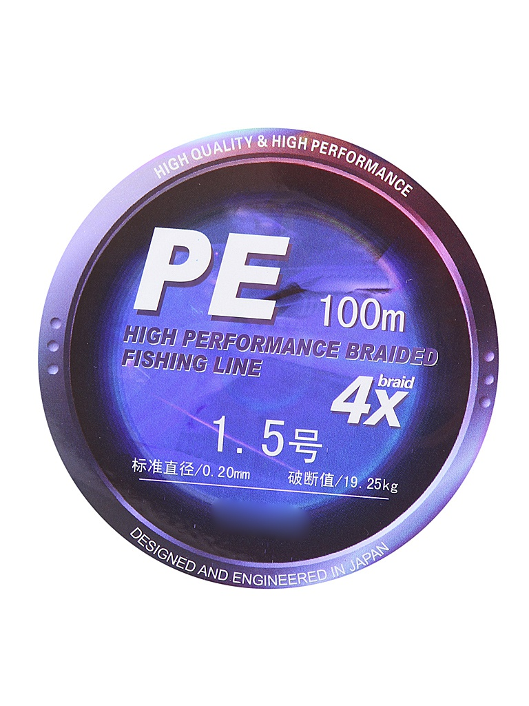 Леска Ryobi PE 4 Zauber 0.20mm 100m 161850