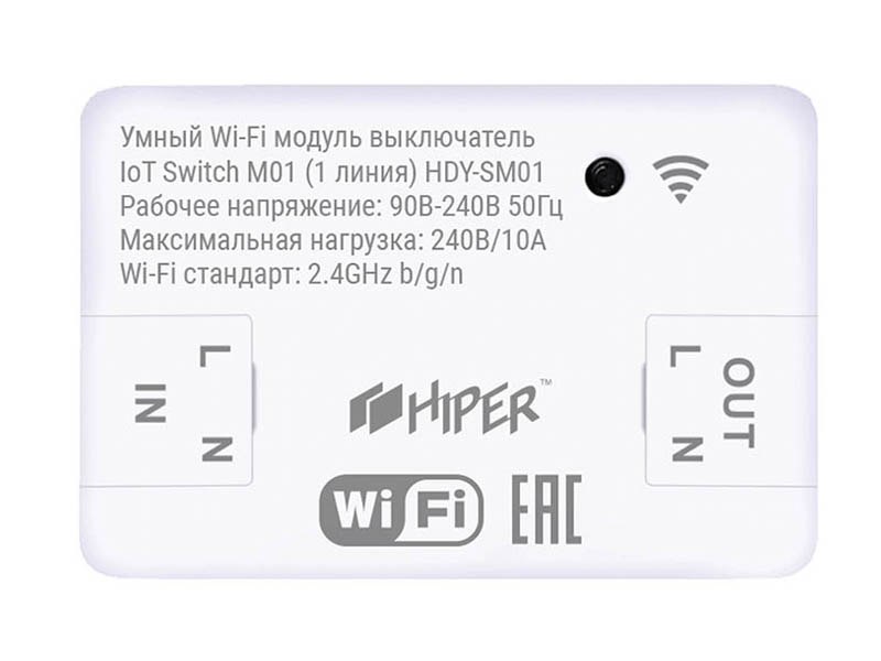 Выключатель Hiper IoT Switch M01 HDY-SM01