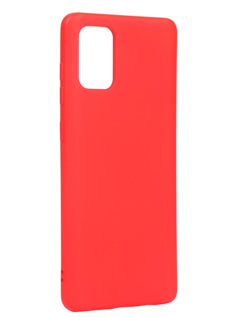 Чехол DF для Samsung Galaxy A71 Silicone Red sOriginal-08
