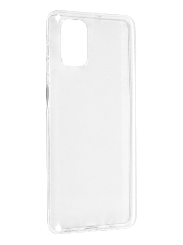 Чехол DF для Samsung Galaxy M51 Silicone Super Slim sCase-105