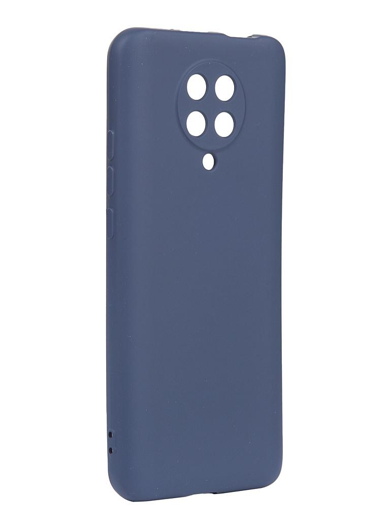 Чехол с микрофиброй DF для Xiaomi Poco F2 Pro Silicone Blue poOriginal-01