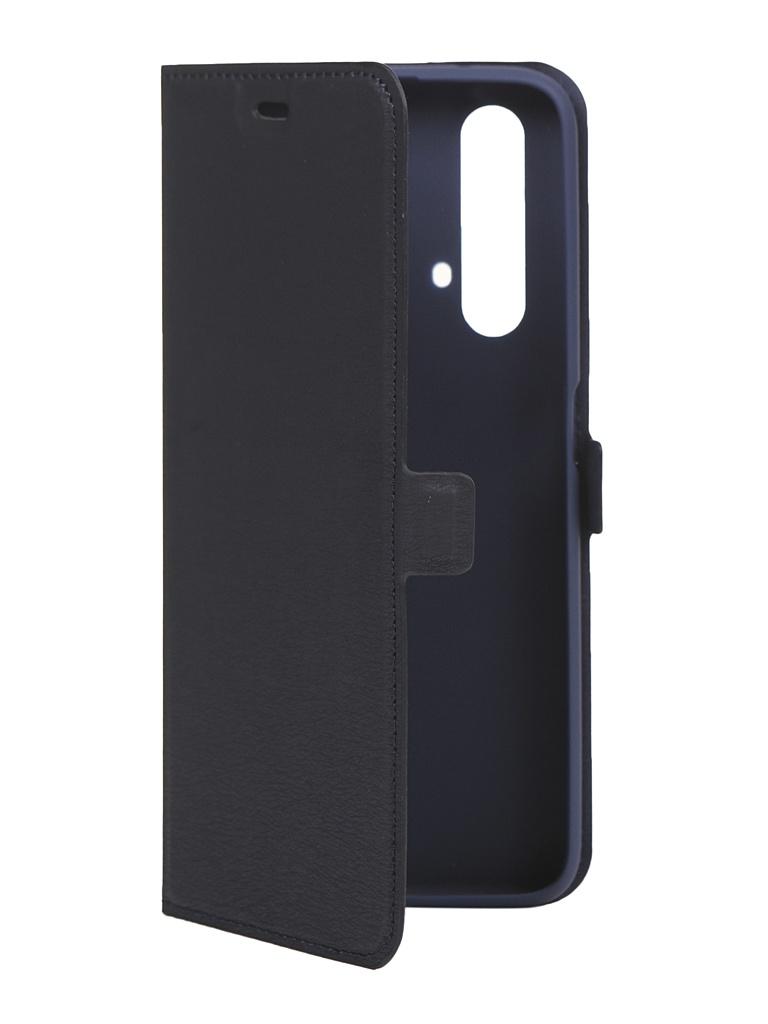 Чехол DF для Realme X3/X3 Superzoom Blue rmFlip-11