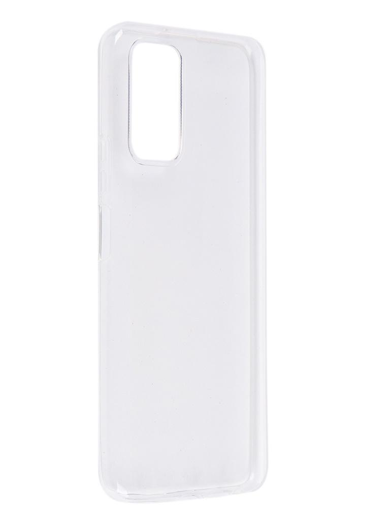Чехол Pero для Honor 30S Silicone Clip Case Transparent CC01-H30STR