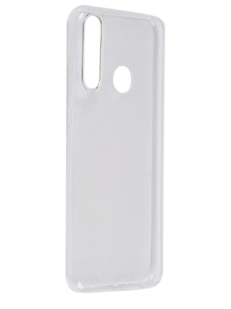 Чехол Pero для Huawei Y6p Silicone Clip Case Transparent CC01-HY6PTR