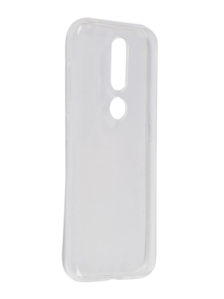 Чехол Pero для Nokia 4.2 Silicone Clip Case Transparent CC01-N42TR