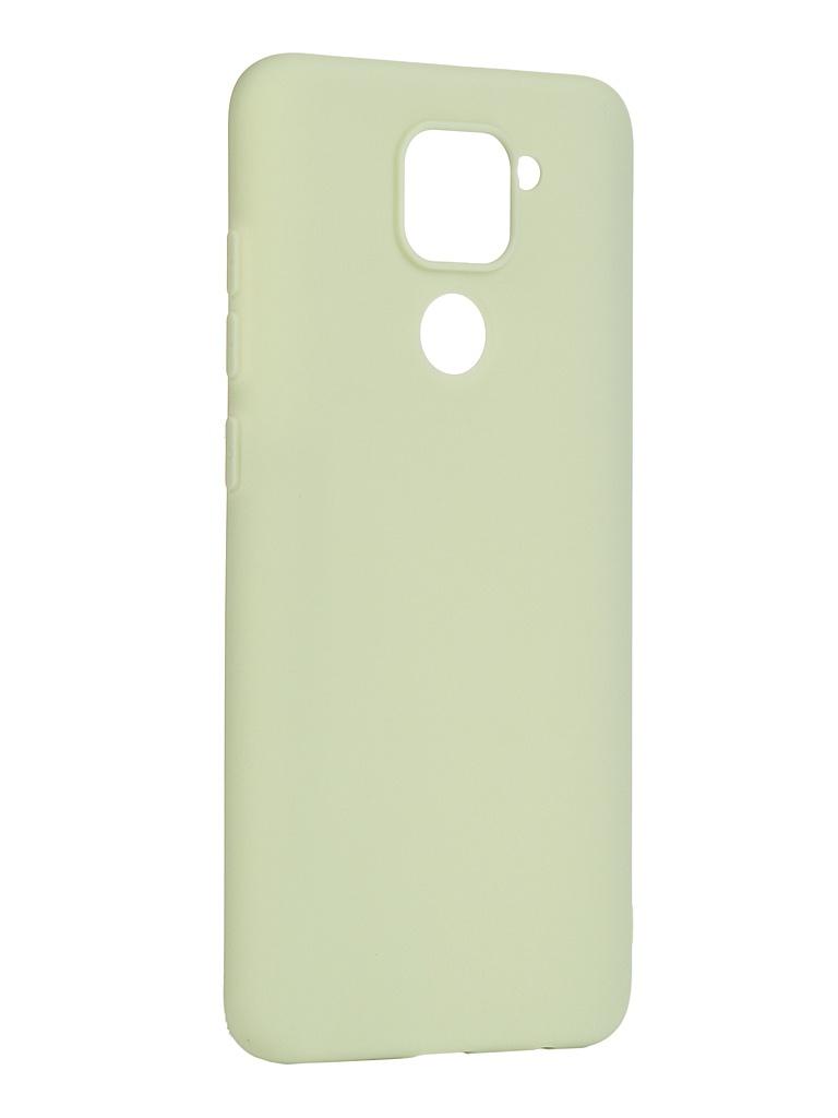 Чехол Pero для Xiaomi Redmi Note 9 Mint CC01-RN9GRN