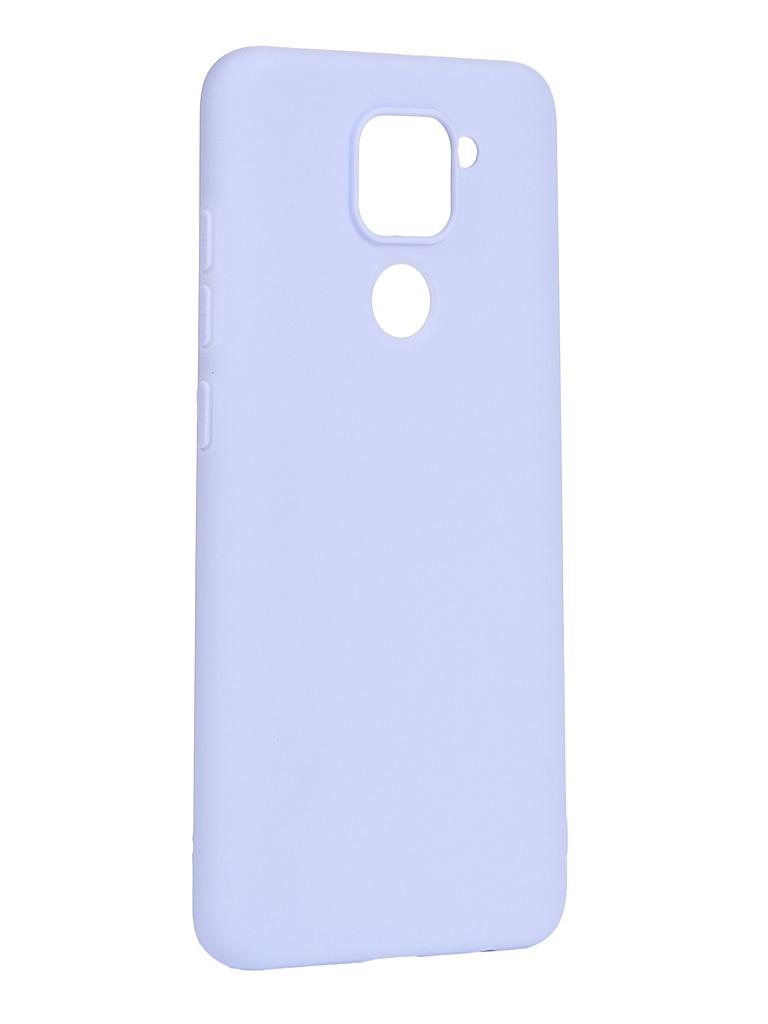 Чехол Pero для Xiaomi Redmi Note 9 Light Blue CC01-RN9OB