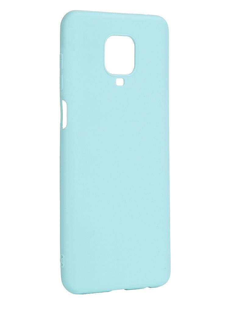 Чехол Pero для Xiaomi Redmi Note 9 Pro / Note 9S Turquoise CC01-RN9PC чехол pero для xiaomi redmi note 8 pro soft touch blue cc01 rn8pbl