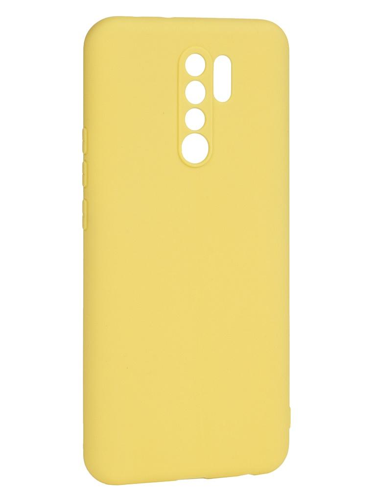 Чехол Pero для Xiaomi Redmi 9 Yellow CC01-R9Y