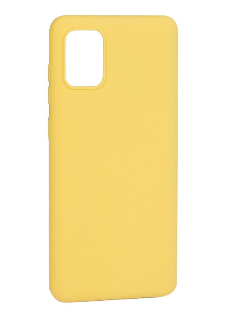Чехол Pero для Samsung Galaxy A31 Soft Touch Yellow CC01-A31Y