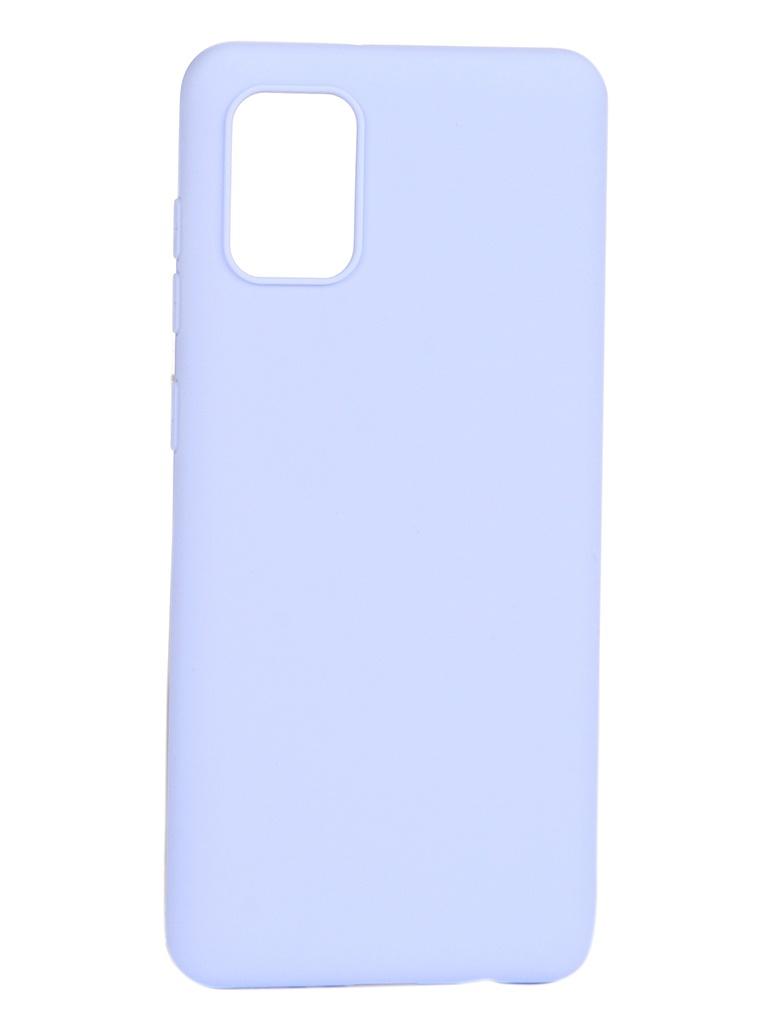 Чехол Pero для Samsung Galaxy A31 Soft Touch Light Blue CC01-A31OB