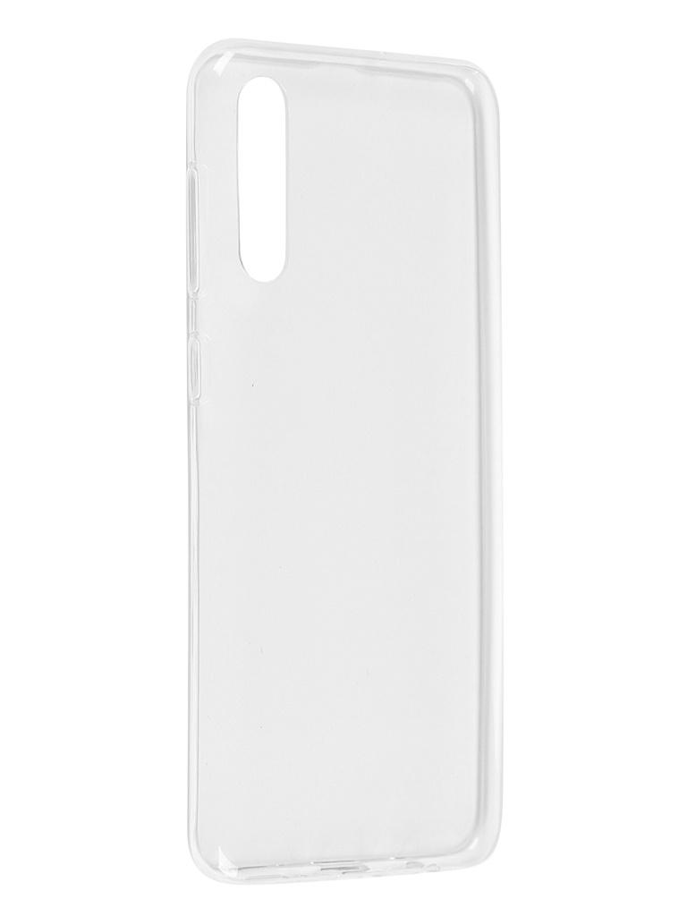 Чехол Pero для Samsung Galaxy A30S Silicone Clip Case Transparent CC01-A30STR