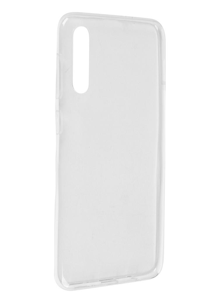 Чехол Pero для Samsung Galaxy A50S / A50 Silicone Clip Case Transparent CC01-A50STR