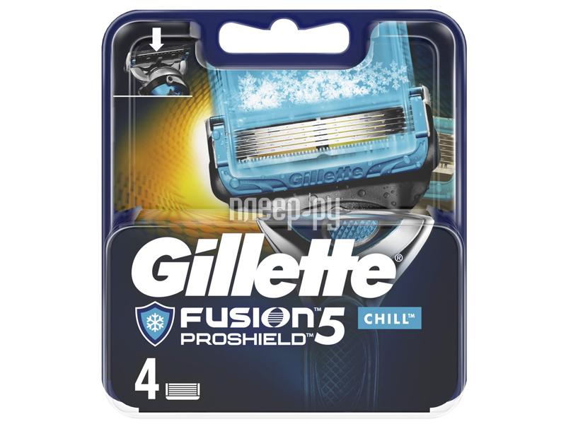 Сменные кассеты Gillette Fusion5 ProShield Chill 4шт 7702018412518