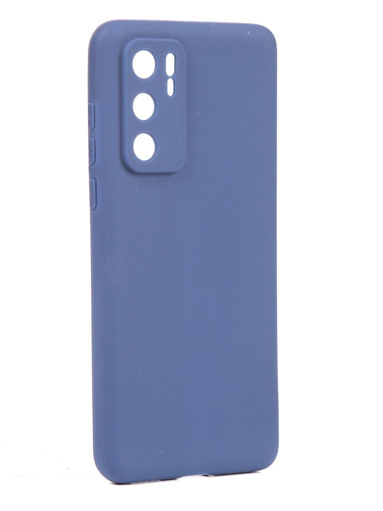 Чехол Pero для Huawei P40 Silicone Clip Case Soft Touch Blue CC01-P40BL