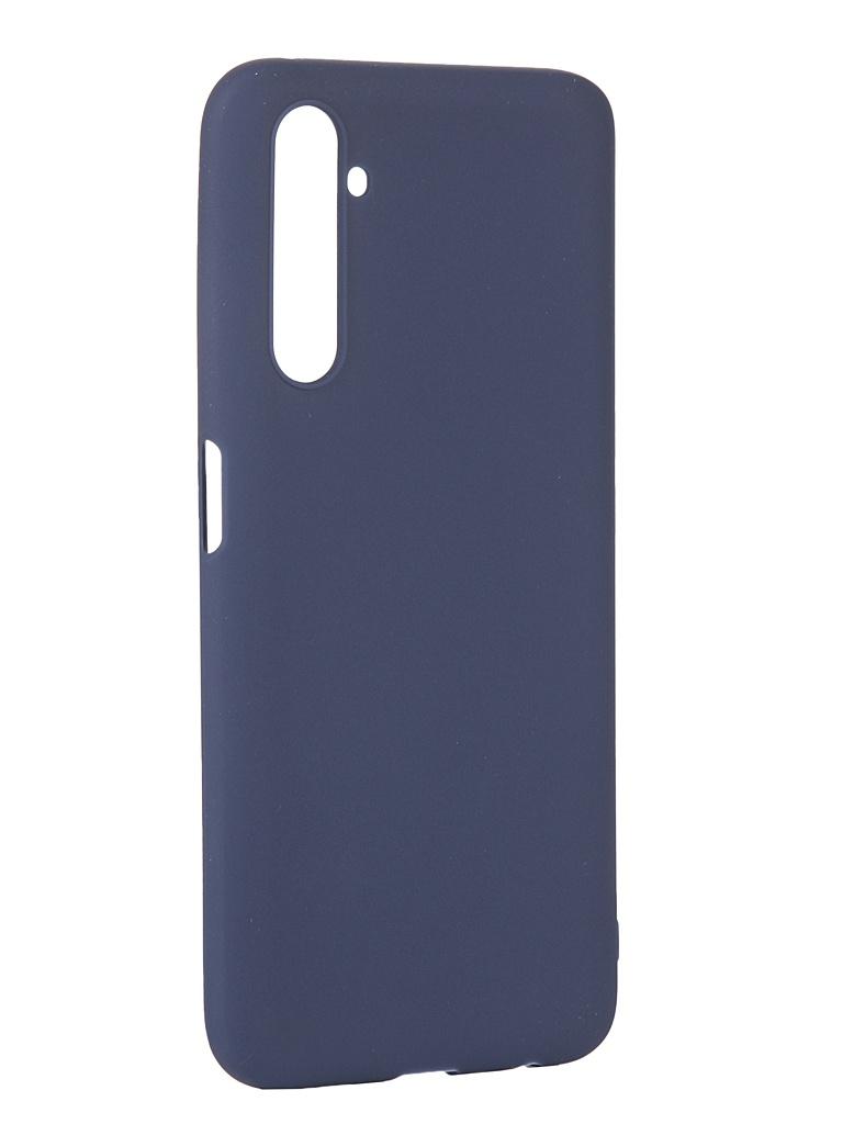 Чехол Pero для Realme 6 Pro Silicone Clip Case Soft Touch Blue CC01-R6PBL