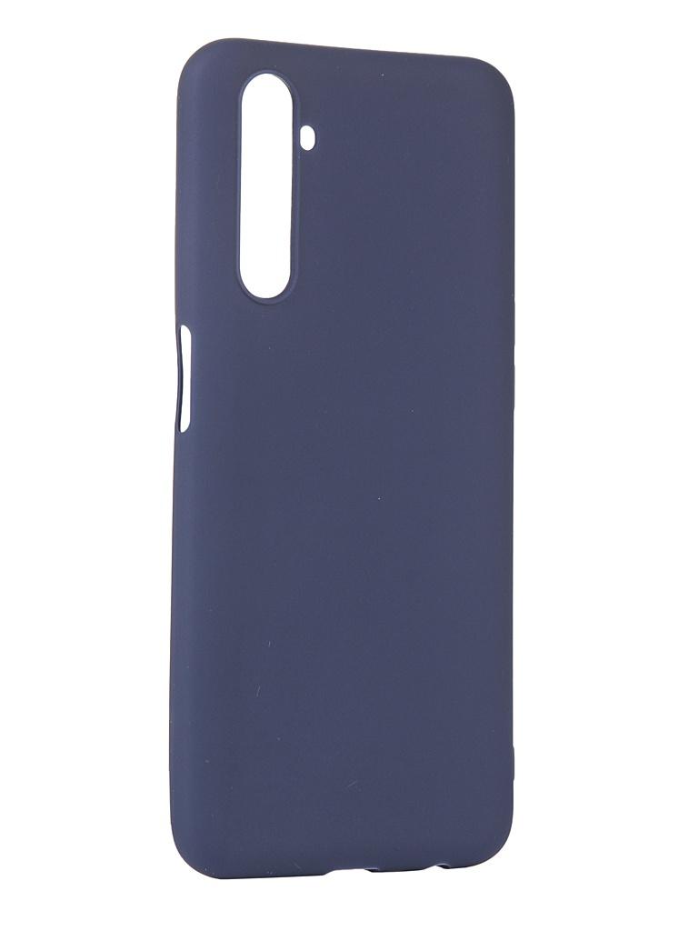 Чехол Pero для Realme 6 Silicone Clip Case Soft Touch Blue CC01-R6BL
