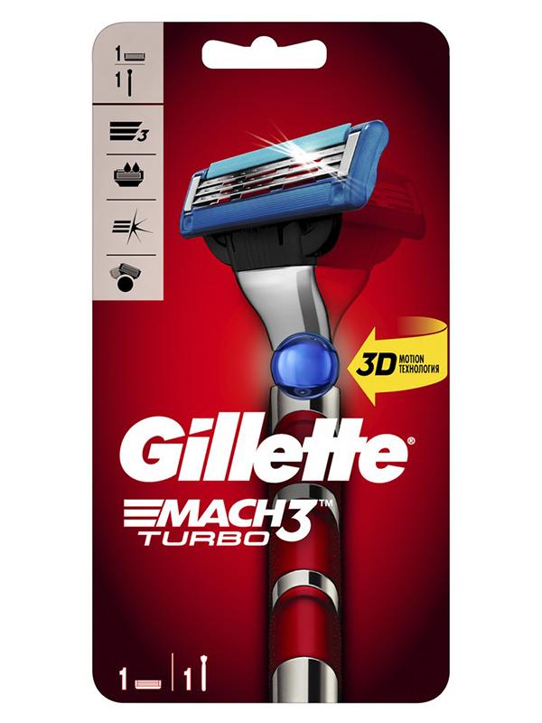 Бритва Gillette Mach3 Turbo технология 3D Motion