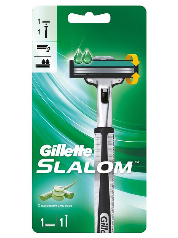 Бритва Gillette Slalom + 1 кассета 7702018867790
