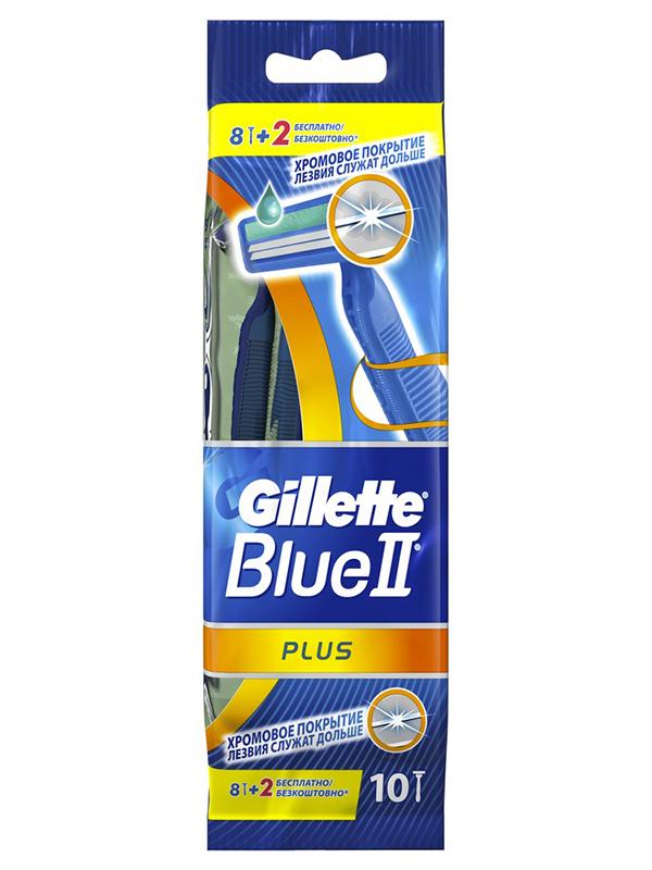 Бритва Gillette Blue II Plus 10шт 3014260269401