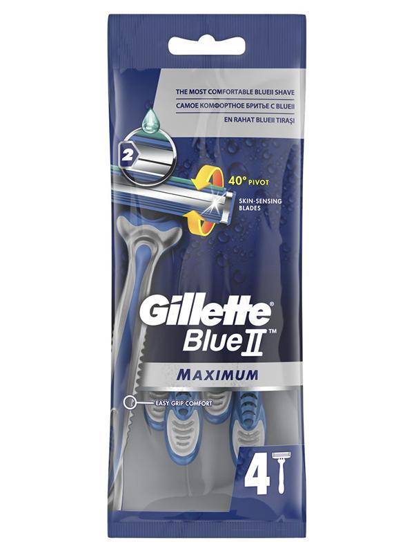 Бритва Gillette Blue II Maximum 4шт