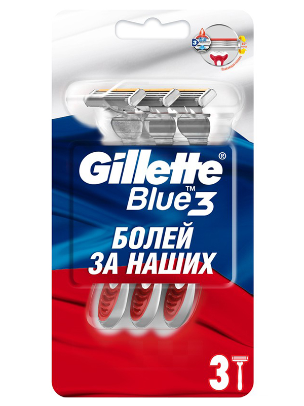 Бритва Gillette Blue 3 Red 3шт 7702018516780
