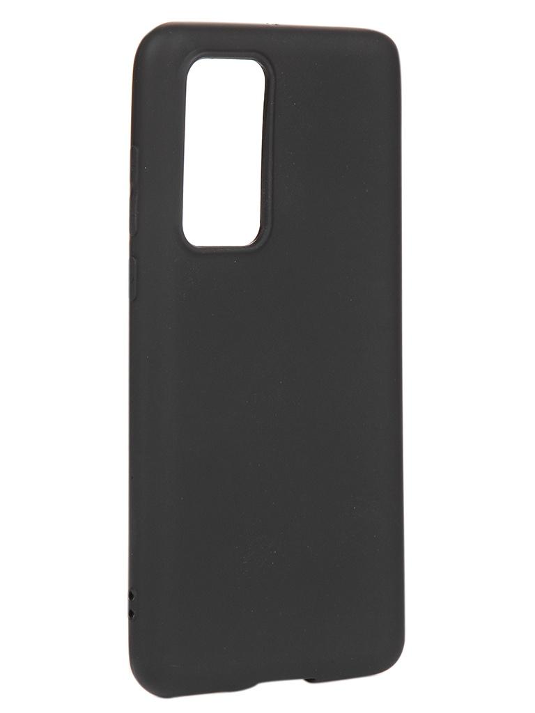 Чехол Liberty Project для Huawei P40 TPU Silicone Black 0L-00048899