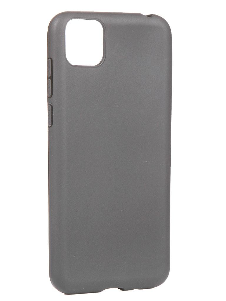 Чехол Liberty Project для Huawei Y5p TPU Silicone Black 0L-00049055