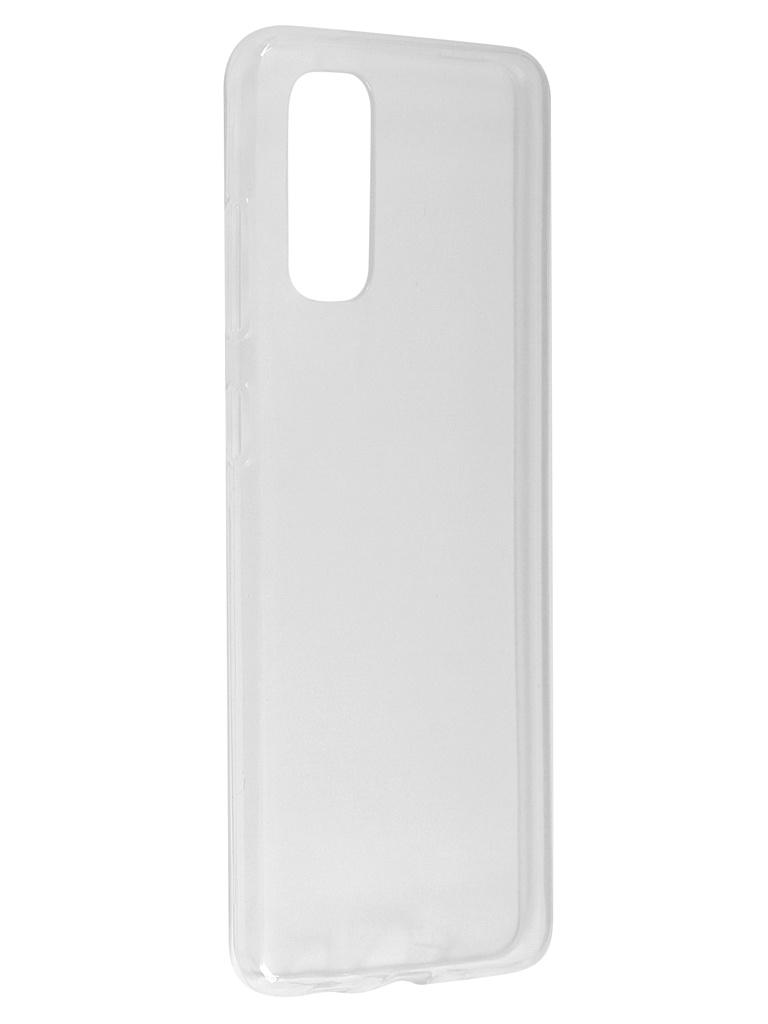 Чехол Liberty Project для Samsung Galaxy S20 TPU Silicone Transparent 0L-00048529