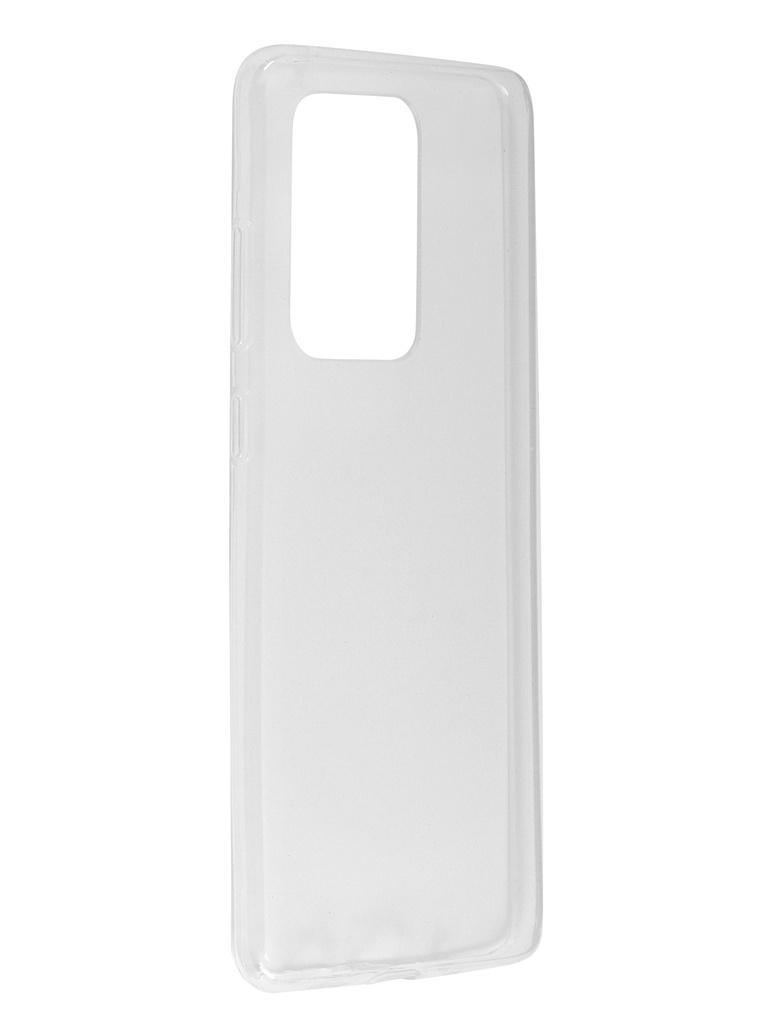 Чехол Liberty Project для Samsung Galaxy S20 Ultra TPU Silicone Transparent 0L-00048531