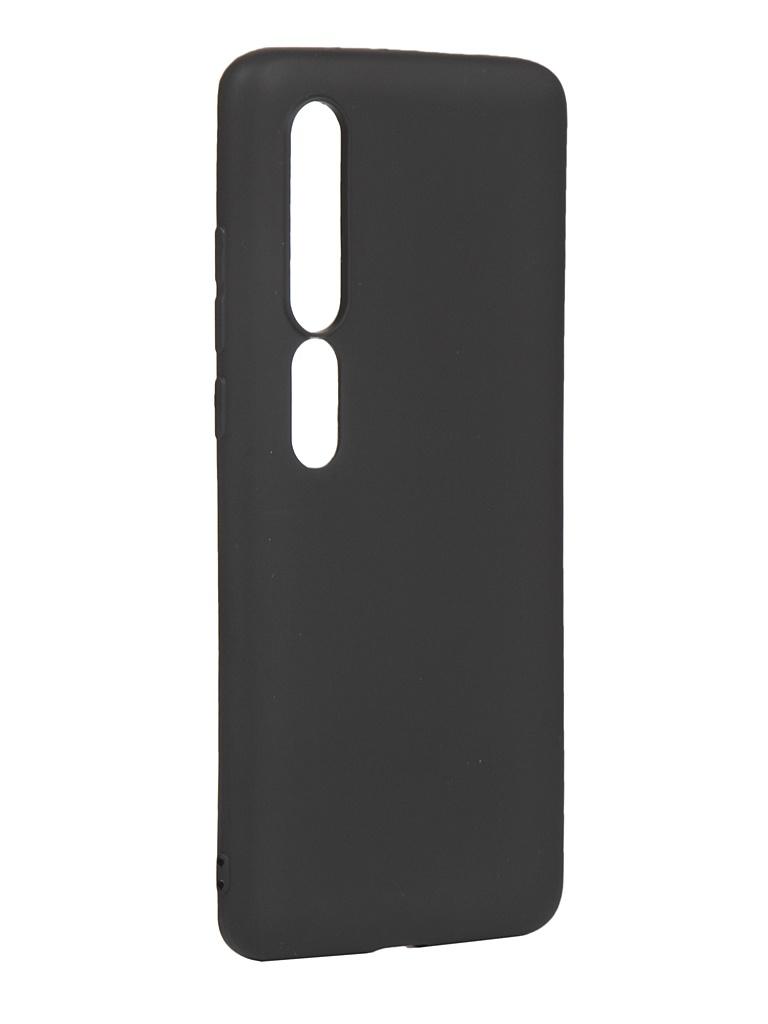 Чехол Liberty Project для Xiaomi Mi 10 TPU Silicone Black 0L-00049084